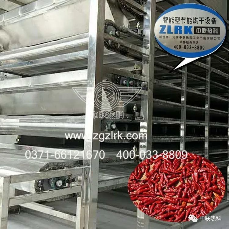 The deep processing of agricultural by-products using air energy heat pump dryer Safety and environm